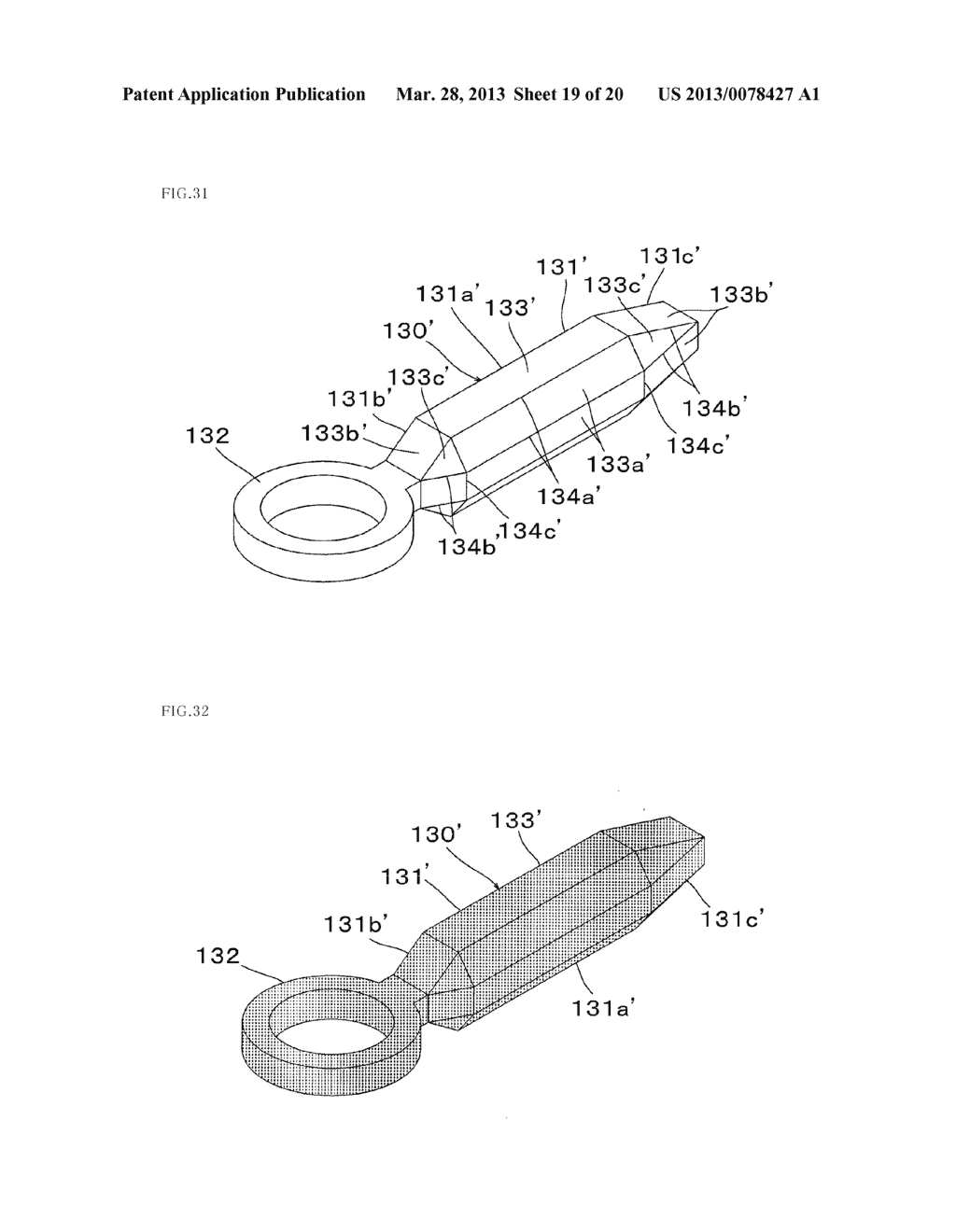 Metal Component and Method for Forming Metal Component - diagram, schematic, and image 20