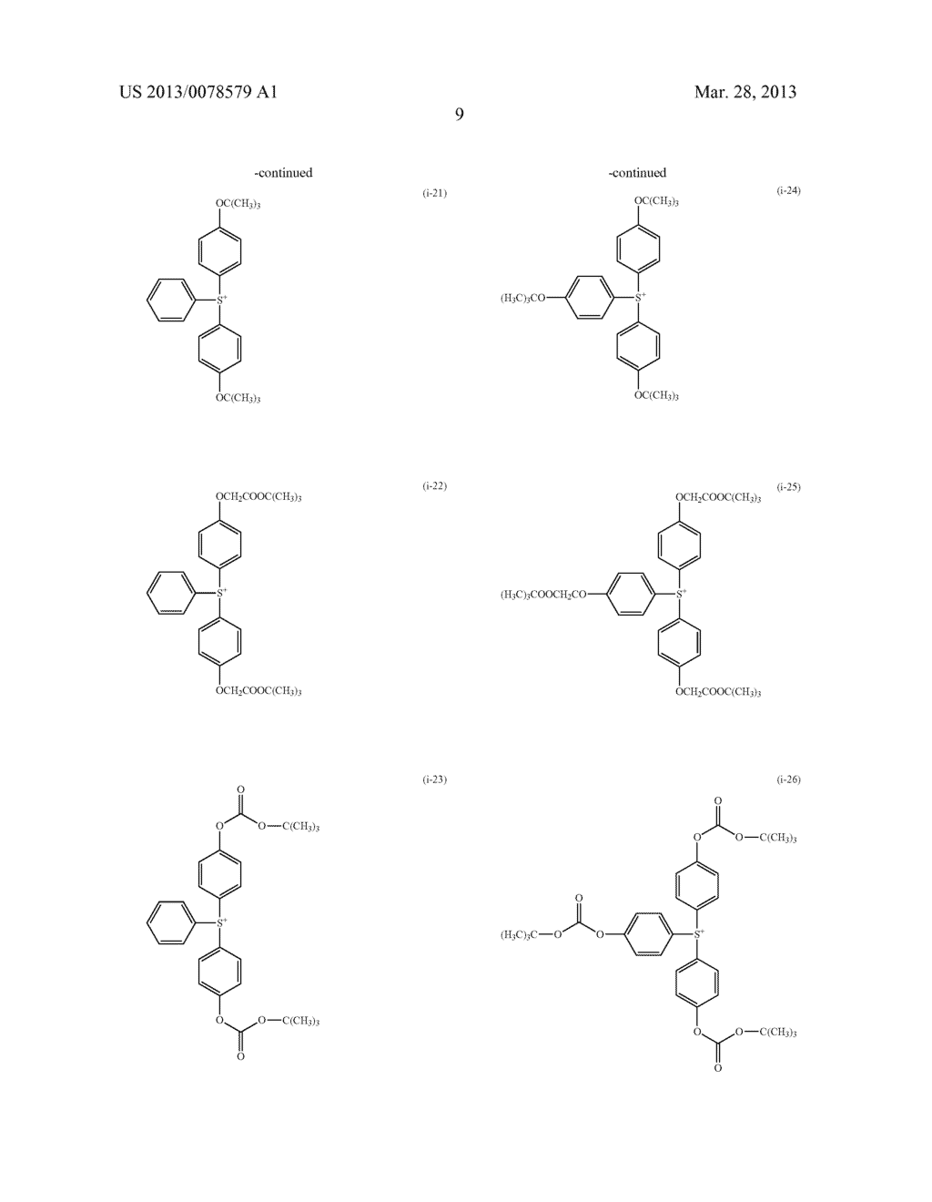 RADIATION-SENSITIVE RESIN COMPOSITION, METHOD FOR FORMING RESIST PATTERN,     ACID GENERATING AGENT AND COMPOUND - diagram, schematic, and image 10