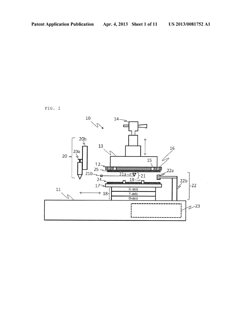 METHOD OF MANUFACTURING TRANSLUCENT RIGID SUBSTRATE LAMINATE - diagram, schematic, and image 02