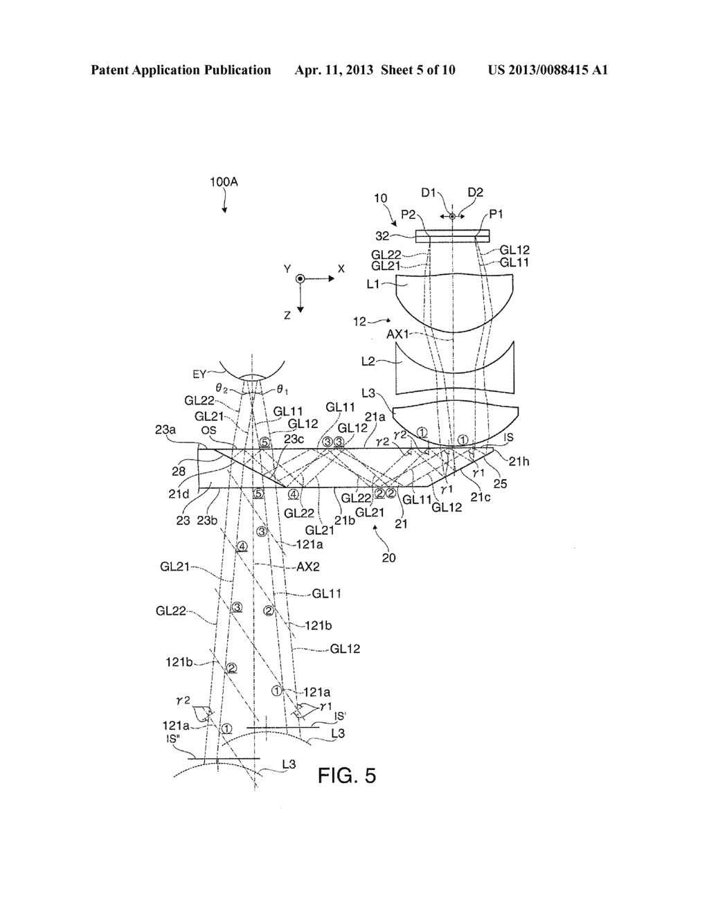 VIRTUAL IMAGE DISPLAY DEVICE AND MANUFACTURING METHOD OF VIRTUAL IMAGE     DISPLAY DEVICE - diagram, schematic, and image 06