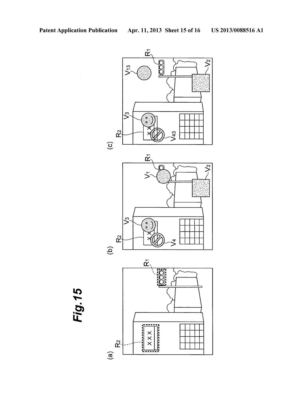 OBJECT DISPLAYING APPARATUS, OBJECT DISPLAYING SYSTEM, AND OBJECT     DISPLAYING METHOD - diagram, schematic, and image 16