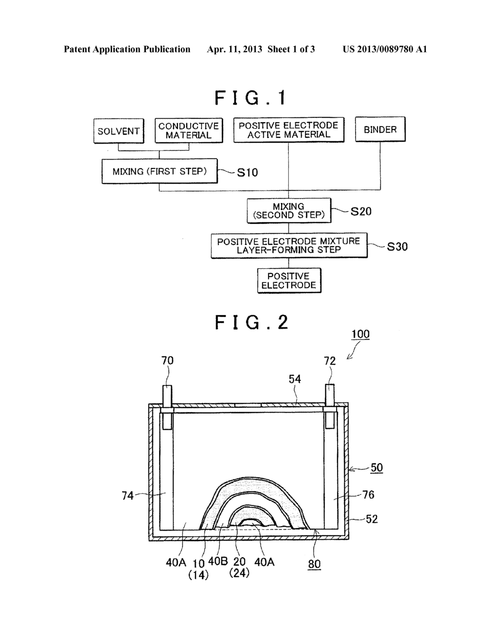 METHOD FOR MANUFACTURING LITHIUM SECONDARY BATTERY - diagram, schematic, and image 02