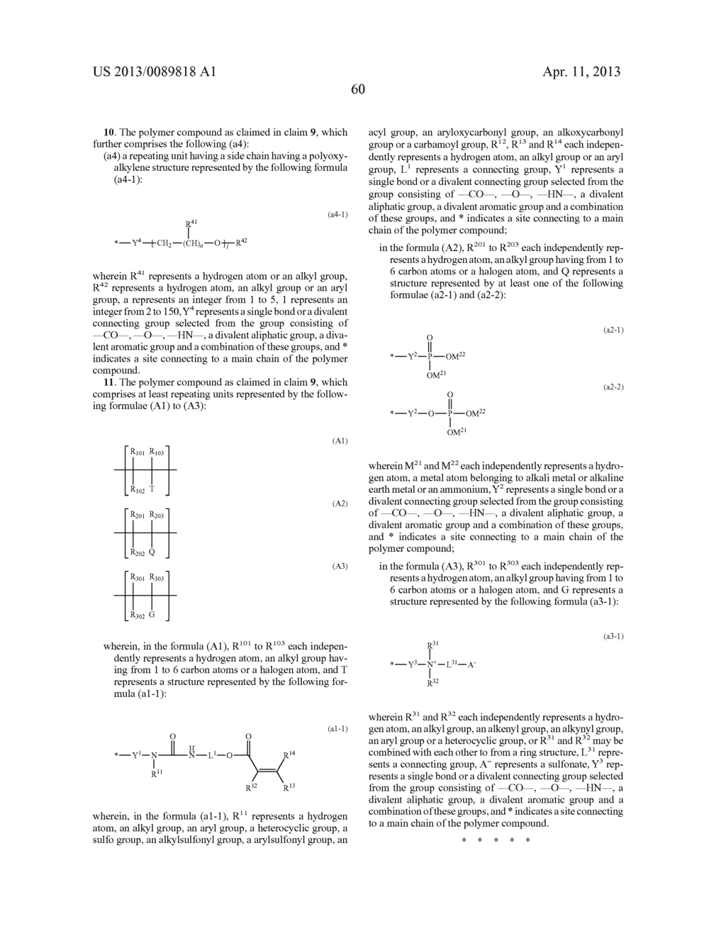 LITHOGRAPHIC PRINTING PLATE PRECURSOR, PLATE MAKING METHOD THEREOF AND     NOVEL POLYMER COMPOUND - diagram, schematic, and image 62