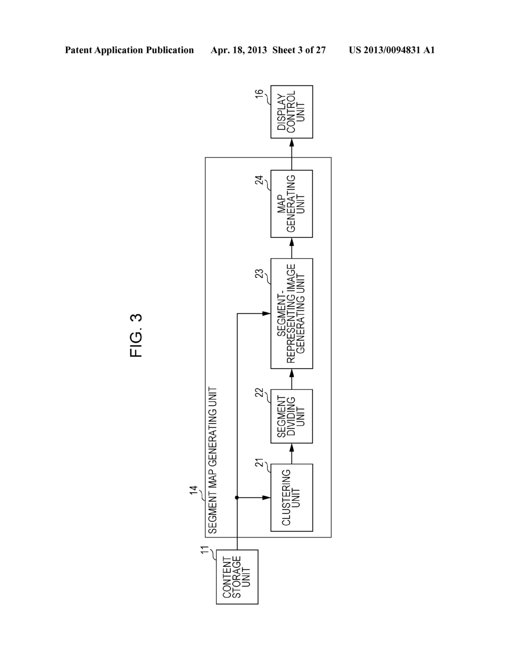 IMAGE PROCESSING APPARATUS, IMAGE PROCESSING METHOD, AND PROGRAM - diagram, schematic, and image 04