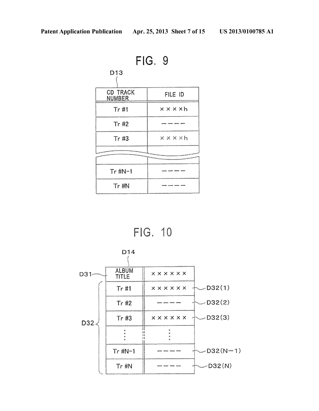 RECORDING APPARATUS, SERVER APPARATUS, RECORDING METHOD, PROGRAM AND     STORAGE MEDIUM - diagram, schematic, and image 08