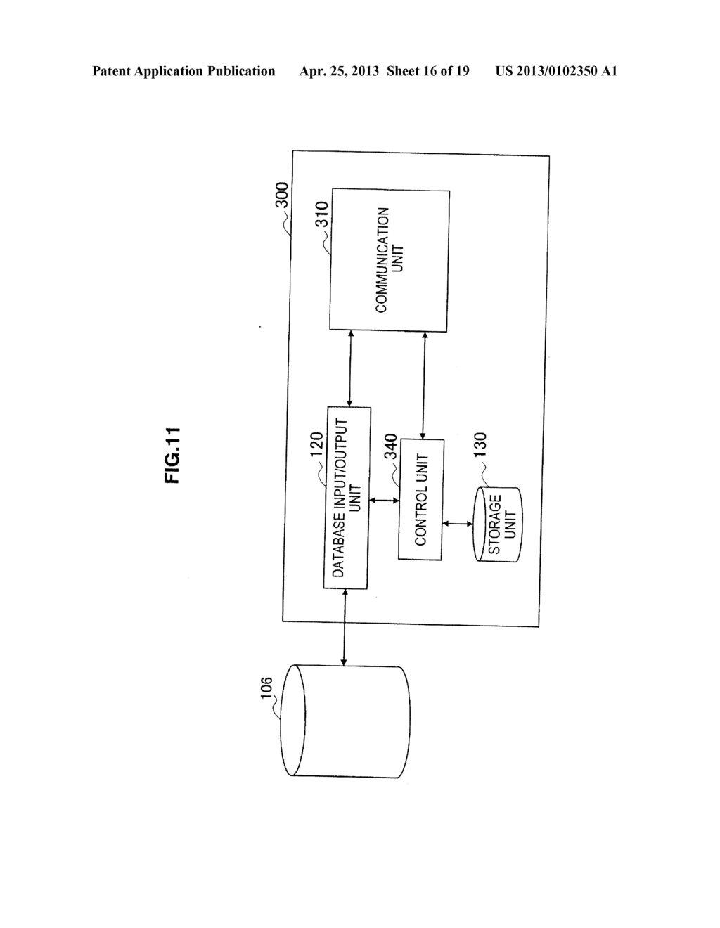 TRANSMISSION POWER DETERMINATION METHOD, COMMUNICATION DEVICE AND PROGRAM - diagram, schematic, and image 17