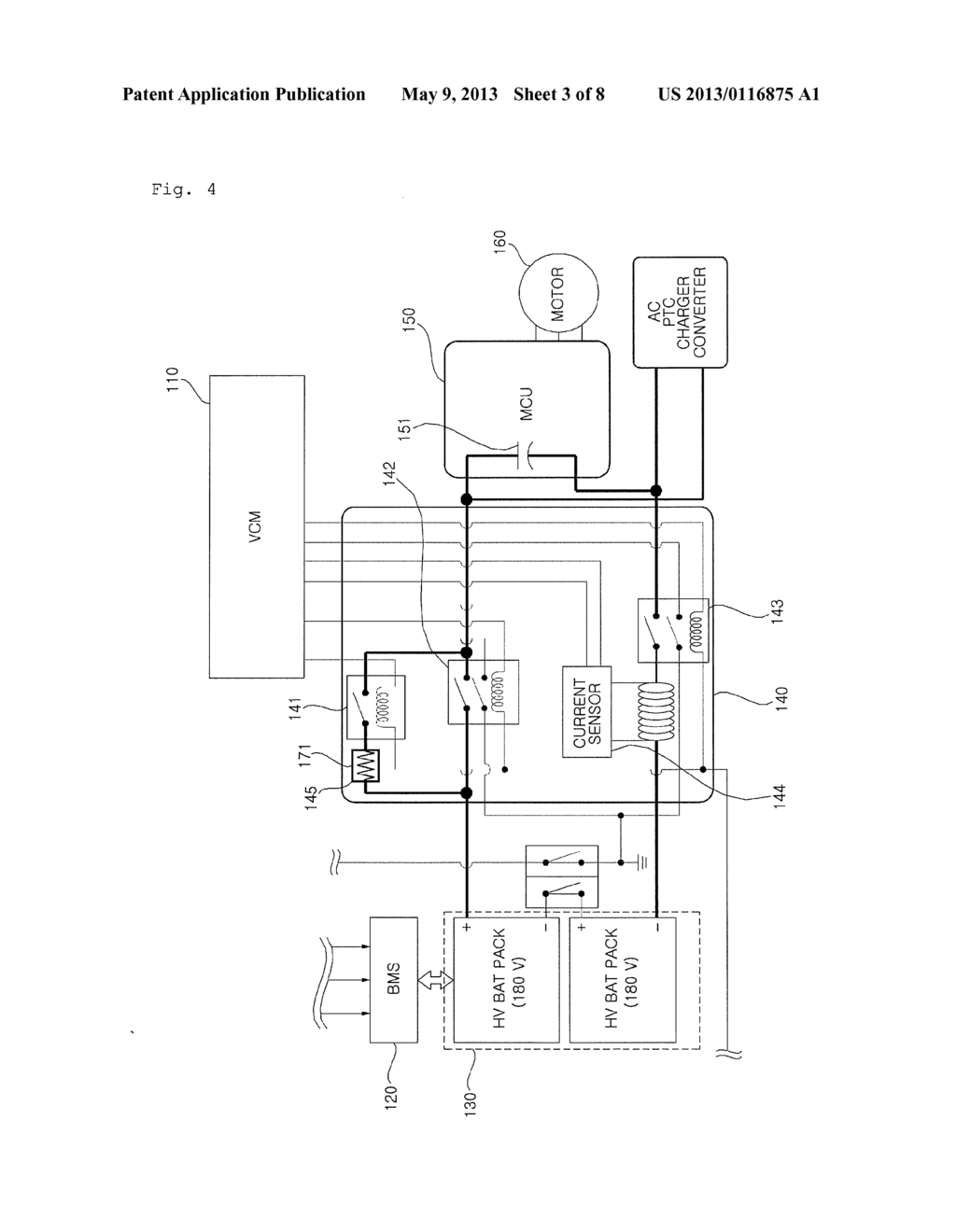 ELECTRIC VEHICLE AND METHOD FOR CONTROLLING SAME - diagram, schematic, and image 04