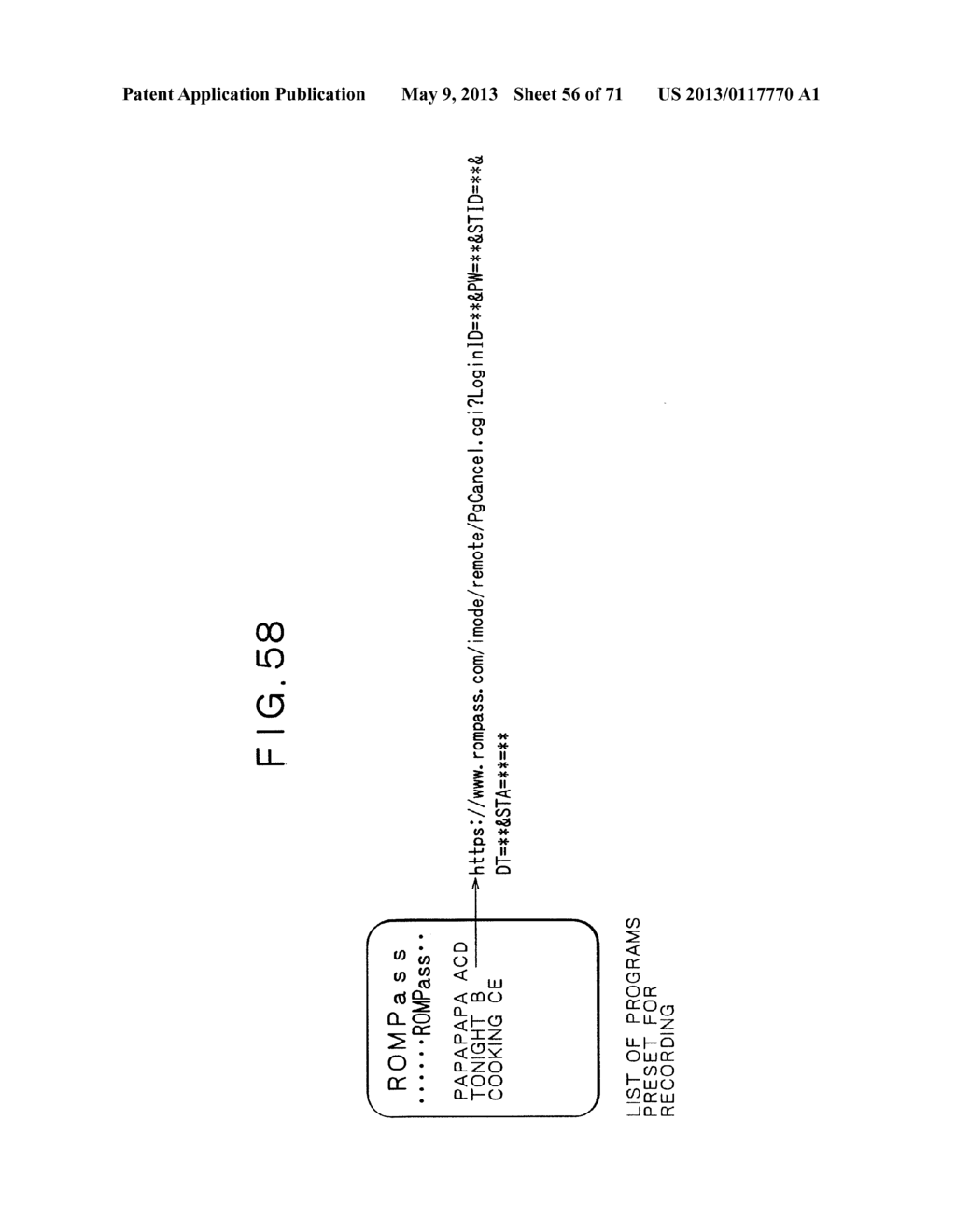 SERVER OPERATIONAL EXPENSES COLLECTING METHOD, AND APPARATUS THEREFOR - diagram, schematic, and image 57