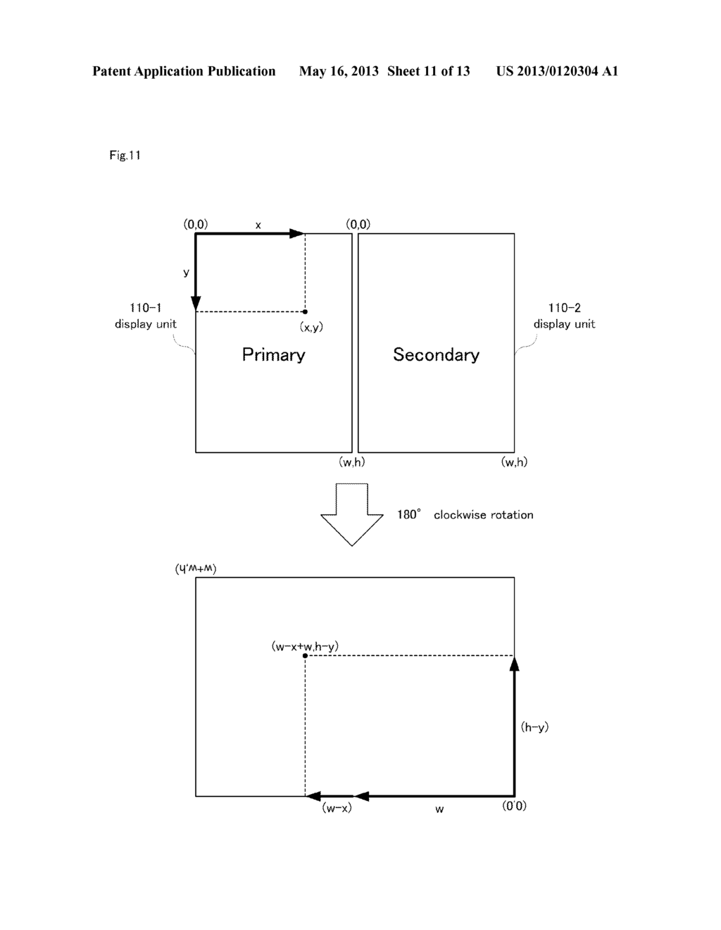DISPLAY DEVICE - diagram, schematic, and image 12