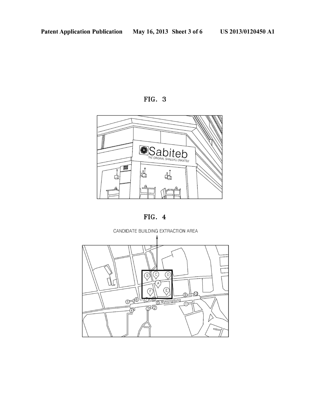 METHOD AND APPARATUS FOR PROVIDING AUGMENTED REALITY TOUR PLATFORM SERVICE     INSIDE BUILDING BY USING WIRELESS COMMUNICATION DEVICE - diagram, schematic, and image 04