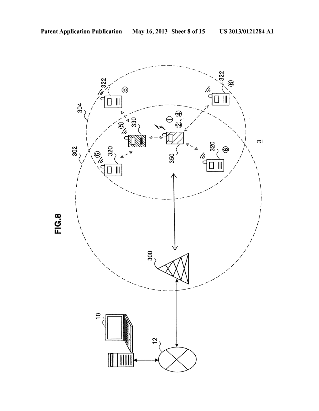 Communication System, Communication Device, Program and Communication     Control Method - diagram, schematic, and image 09