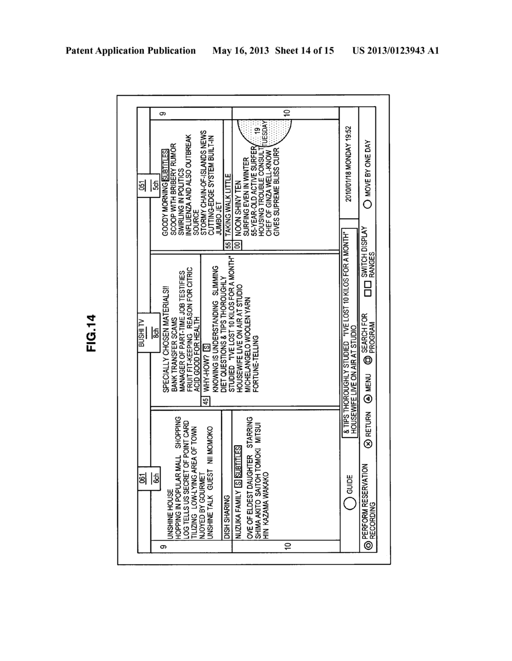 CONTROL APPARATUS, CONTROL SYSTEM, AND CONTROL METHOD - diagram, schematic, and image 15