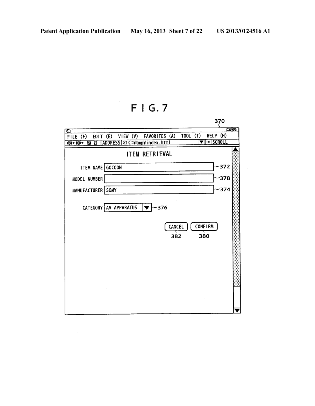 DATA DISPLAY SERVER, DATA DISPLAY METHOD AND PROGRAM THEREOF - diagram, schematic, and image 08