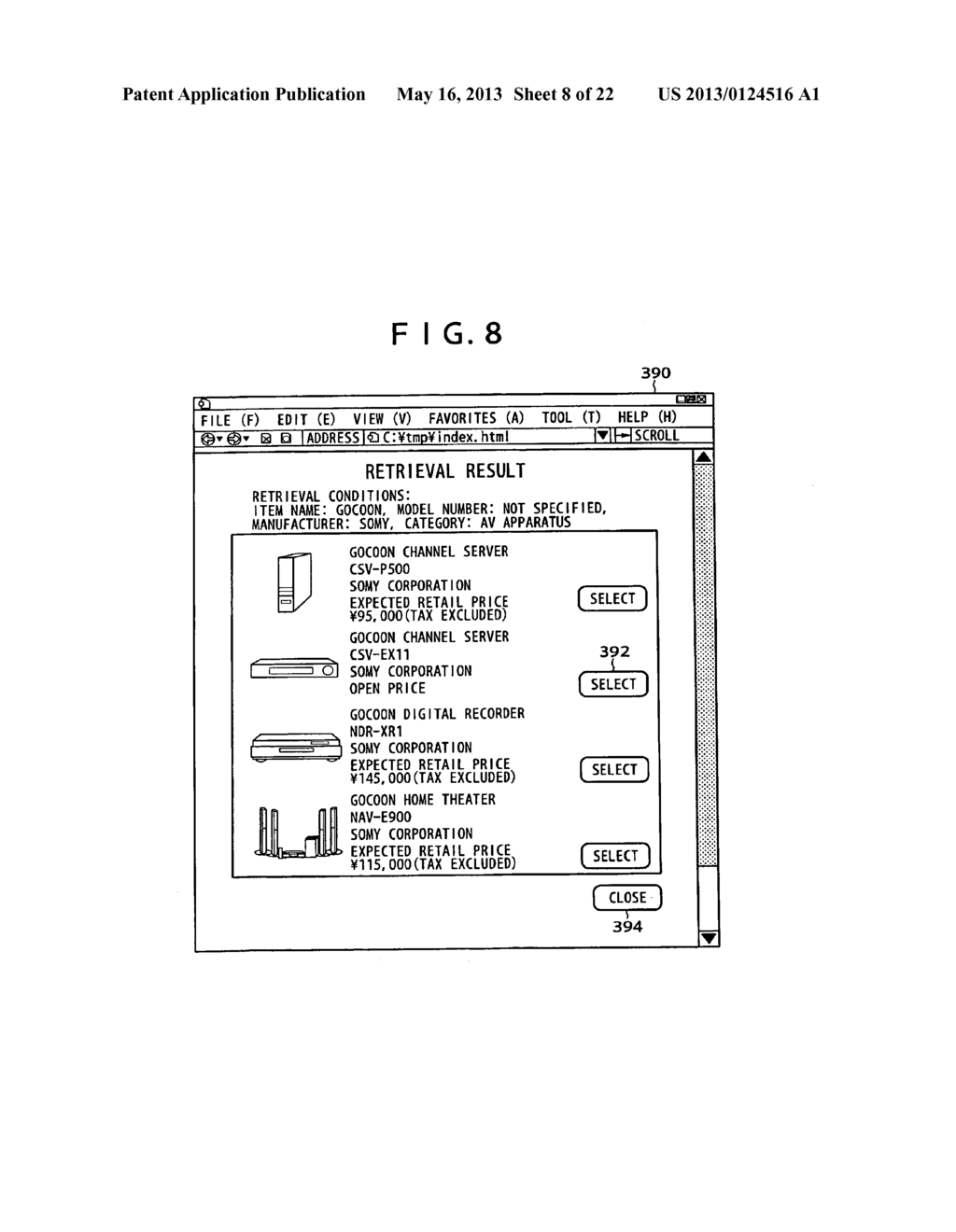 DATA DISPLAY SERVER, DATA DISPLAY METHOD AND PROGRAM THEREOF - diagram, schematic, and image 09