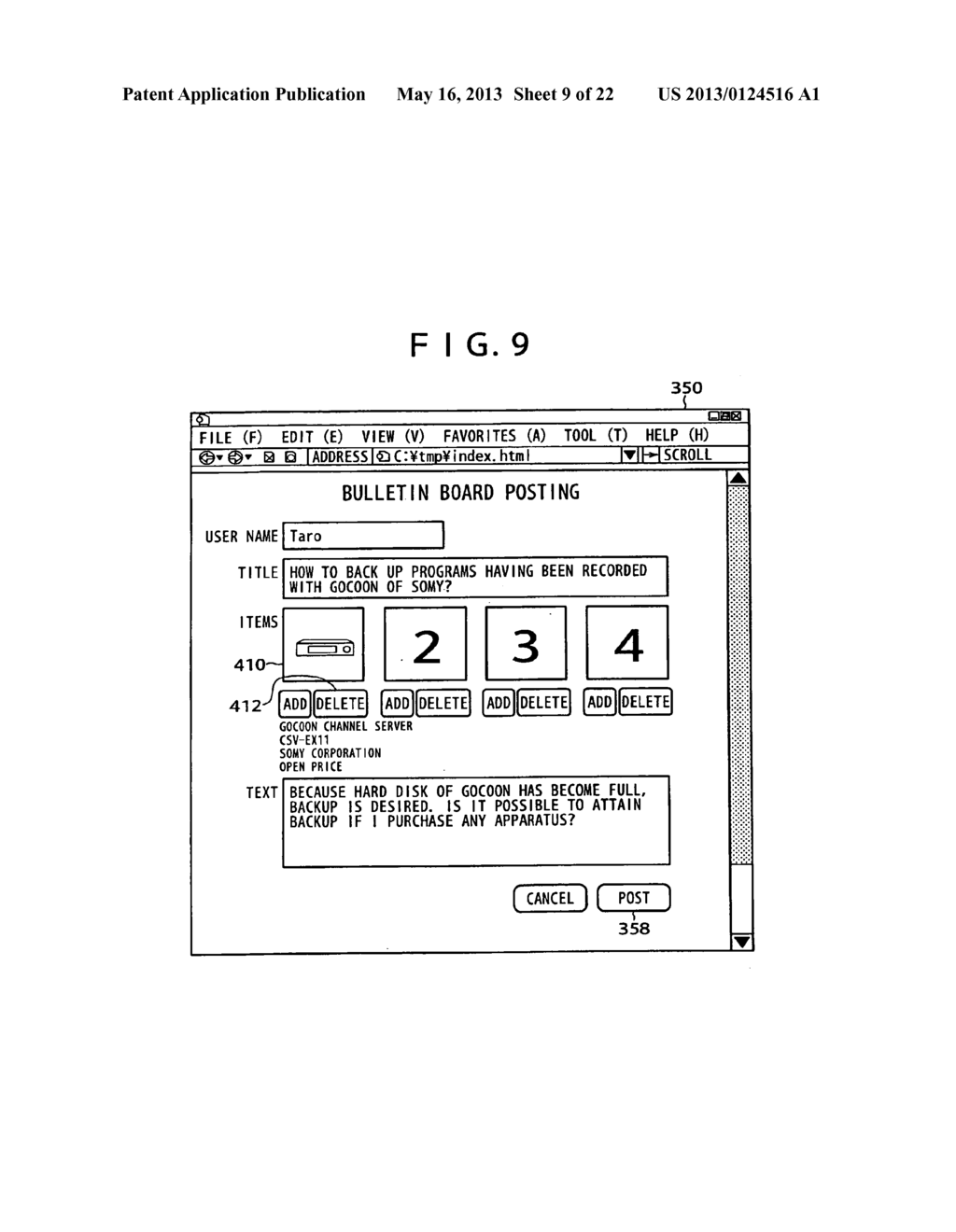 DATA DISPLAY SERVER, DATA DISPLAY METHOD AND PROGRAM THEREOF - diagram, schematic, and image 10