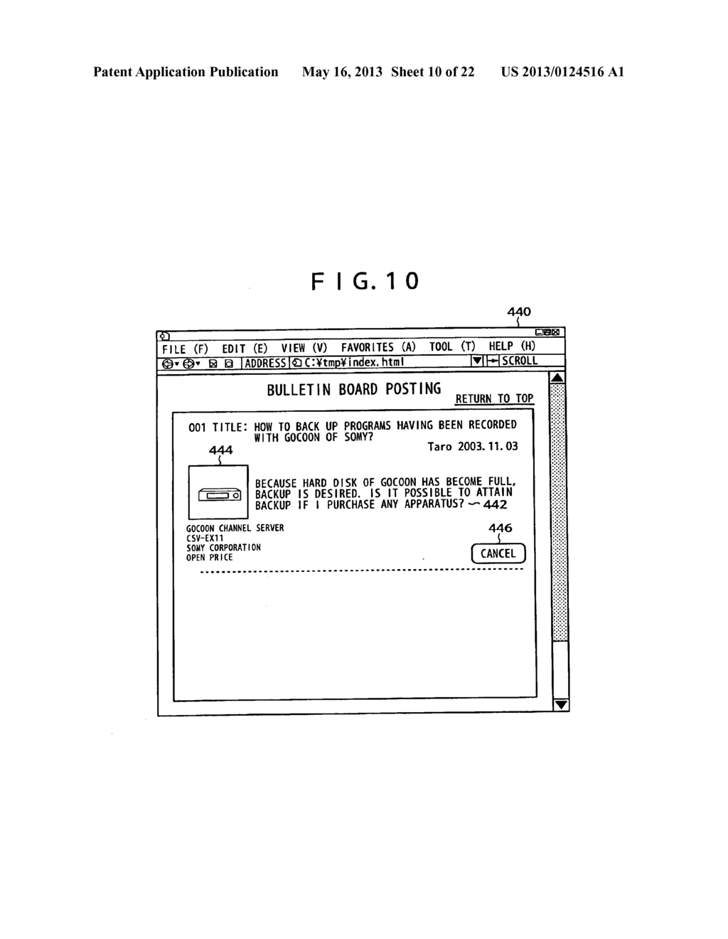 DATA DISPLAY SERVER, DATA DISPLAY METHOD AND PROGRAM THEREOF - diagram, schematic, and image 11