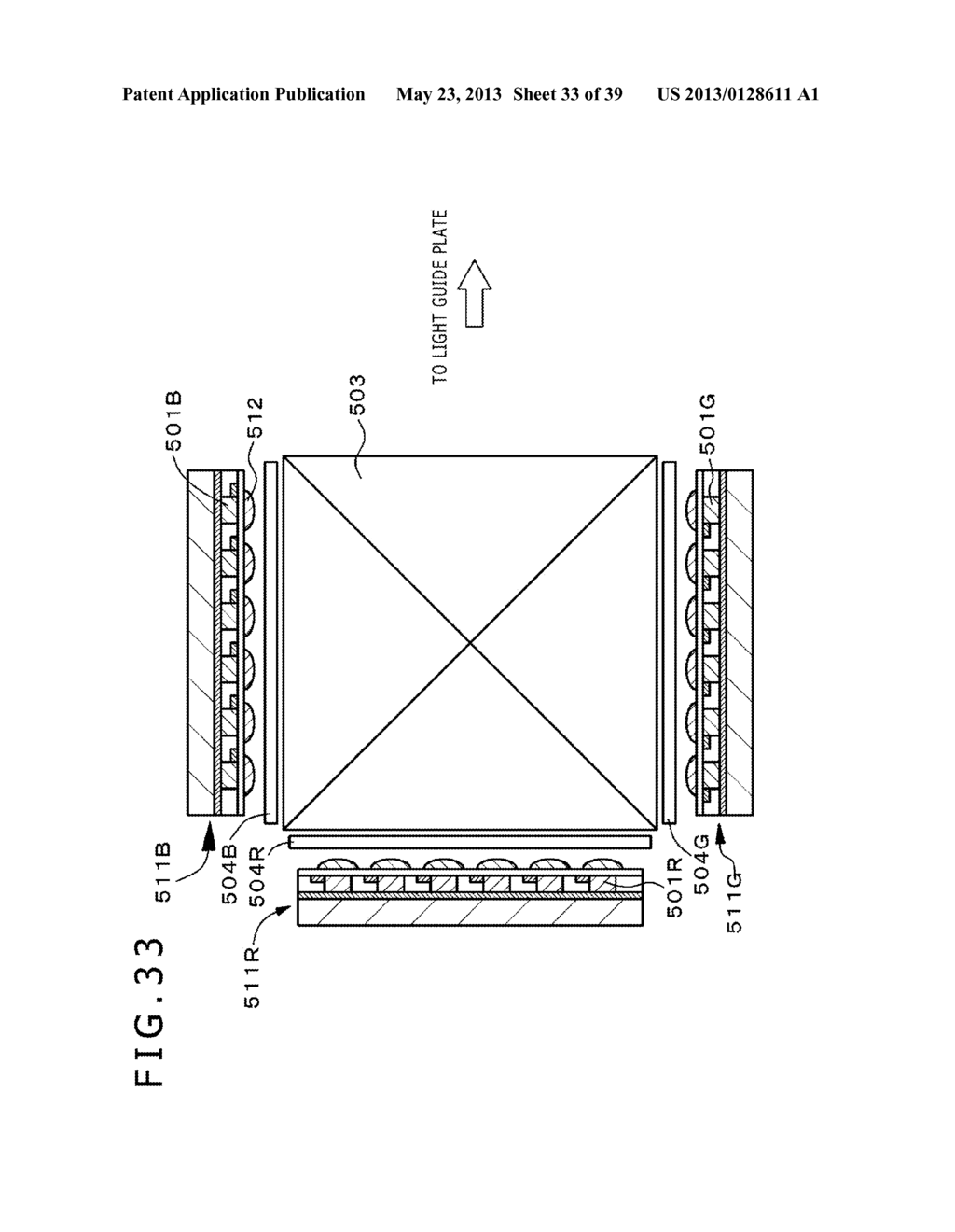 LIGHT BEAM EXPANDING DEVICE, IMAGE DISPLAY DEVICE, AND OPTICAL DEVICE - diagram, schematic, and image 34