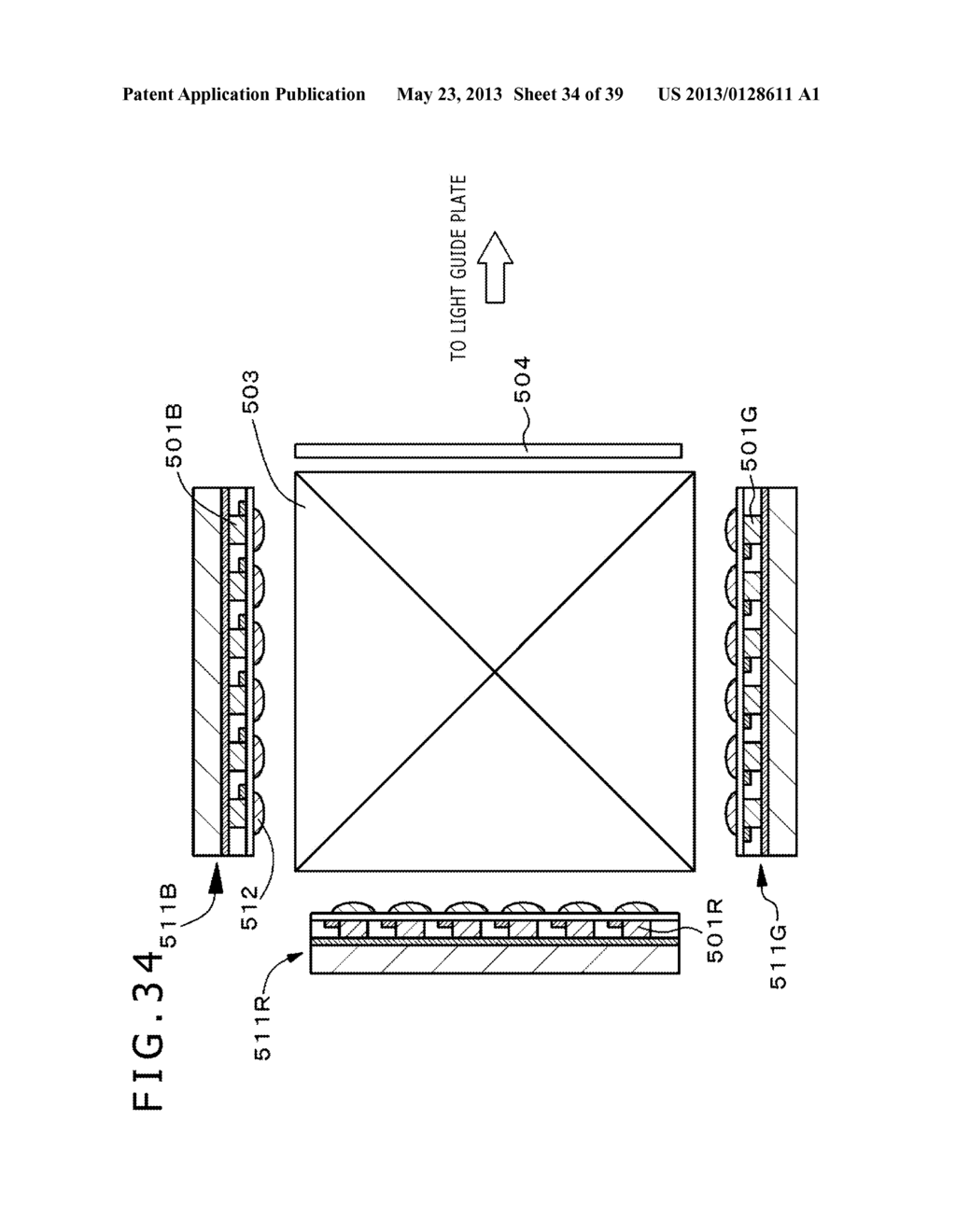 LIGHT BEAM EXPANDING DEVICE, IMAGE DISPLAY DEVICE, AND OPTICAL DEVICE - diagram, schematic, and image 35