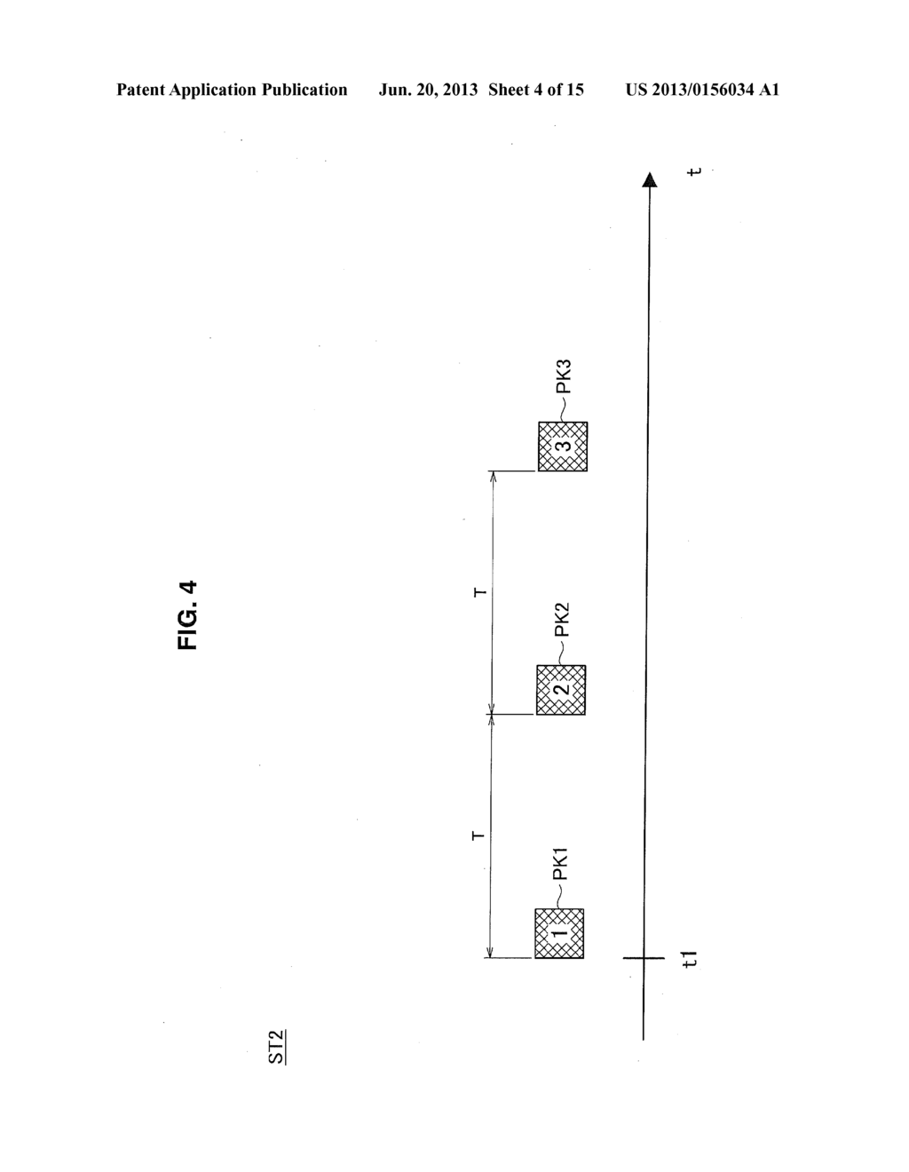 PACKET TRANSMISSION CONTROL DEVICE, PACKET TRANSMISSION CONTROL METHOD,     AND PROGRAM - diagram, schematic, and image 05