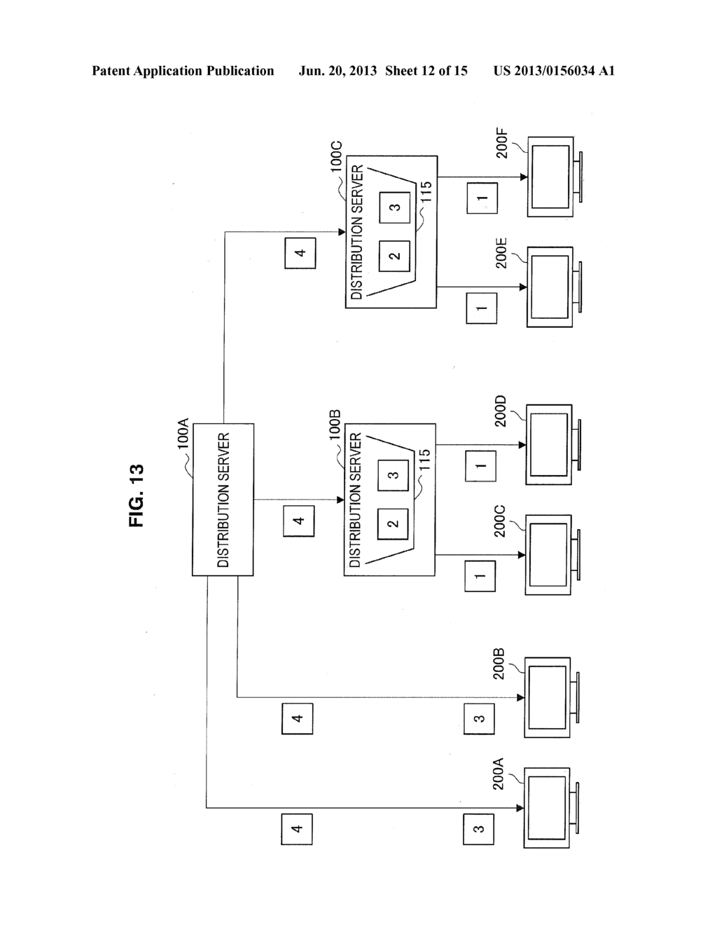 PACKET TRANSMISSION CONTROL DEVICE, PACKET TRANSMISSION CONTROL METHOD,     AND PROGRAM - diagram, schematic, and image 13