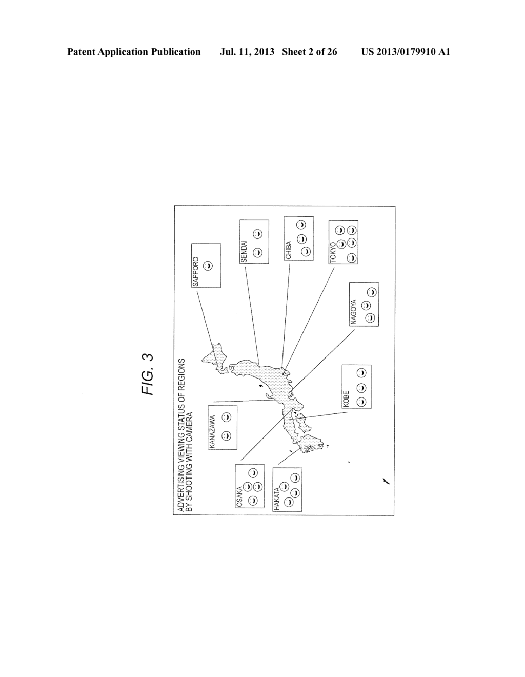 TERMINAL DEVICE, CONTENT DISPLAY METHOD FOR TERMINAL DEVICE, SERVER     DEVICE, DISPLAY DATA TRANSMISSION METHOD FOR SERVER DEVICE, AND RANKING     INFORMATION TRANSMISSION METHOD FOR SERVER DEVICE - diagram, schematic, and image 03