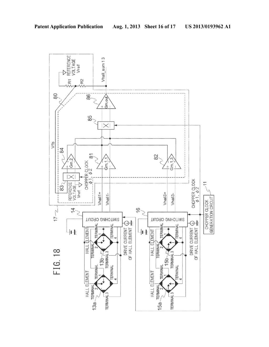 HALL ELECTROMOTIVE FORCE SIGNAL DETECTION CIRCUIT AND