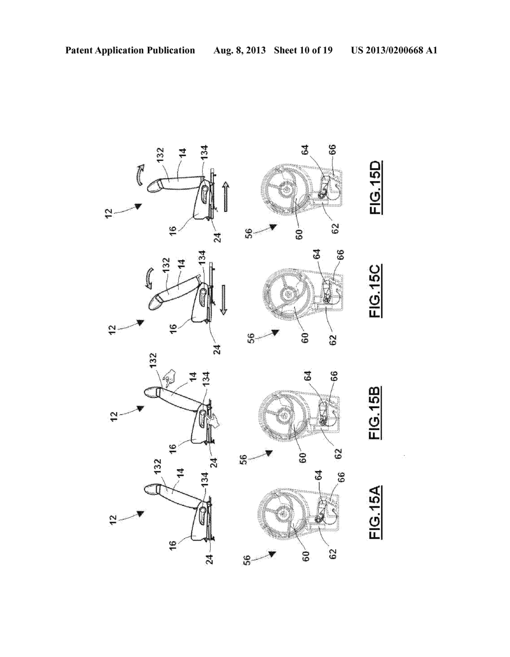 ELECTRO-MECHANICAL PUSH BUTTON VEHICLE SEAT ACTUATION MECHANISM - diagram, schematic, and image 11