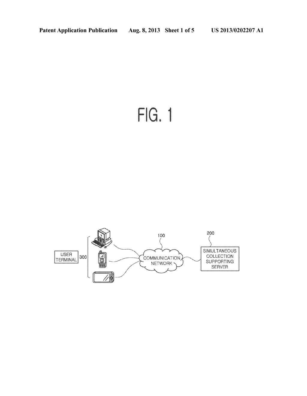 METHOD, SERVER, AND COMPUTER-READABLE RECORDING MEDIUM FOR ASSISTING     MULTIPLE USERS TO PERFORM COLLECTION SIMULTANEOUSLY - diagram, schematic, and image 02