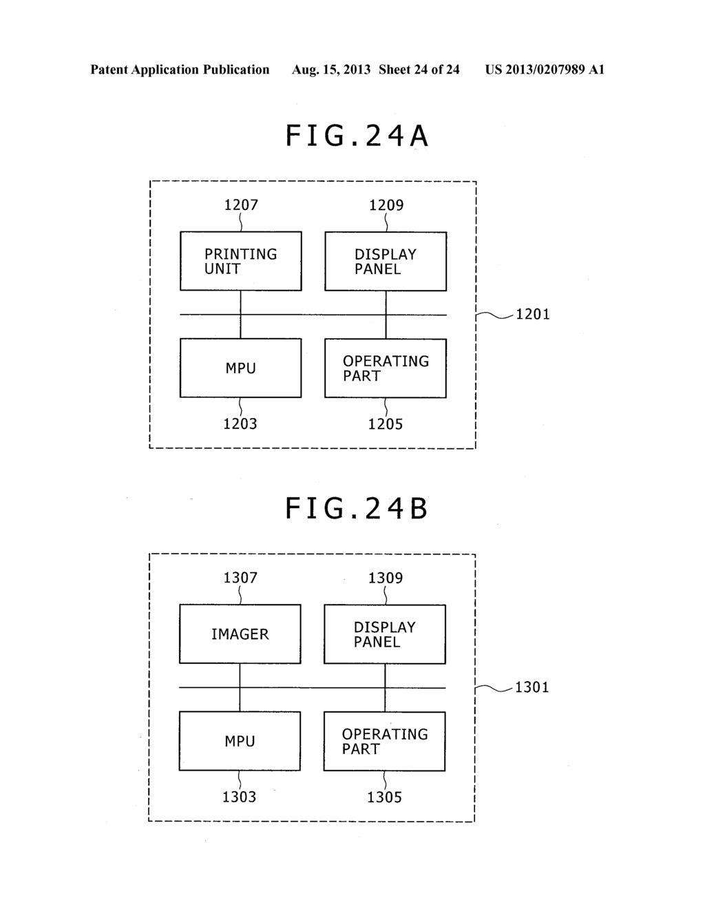 CHARACTER HIGHLIGHTING CONTROL APPARATUS, DISPLAY APPARATUS, HIGHLIGHTING     DISPLAY CONTROL METHOD, AND COMPUTER PROGRAM - diagram, schematic, and image 25