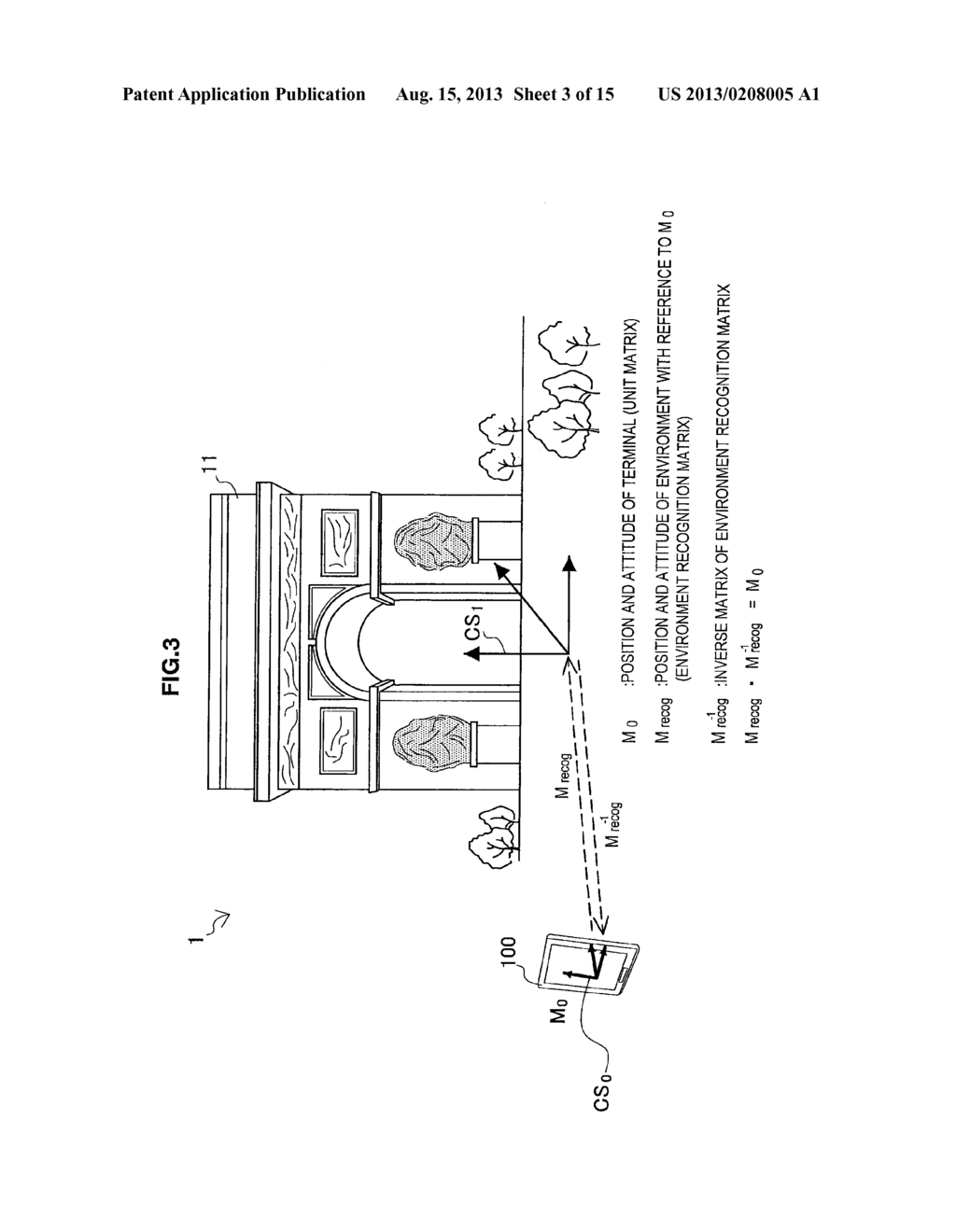 IMAGE PROCESSING DEVICE, IMAGE PROCESSING METHOD, AND PROGRAM - diagram, schematic, and image 04