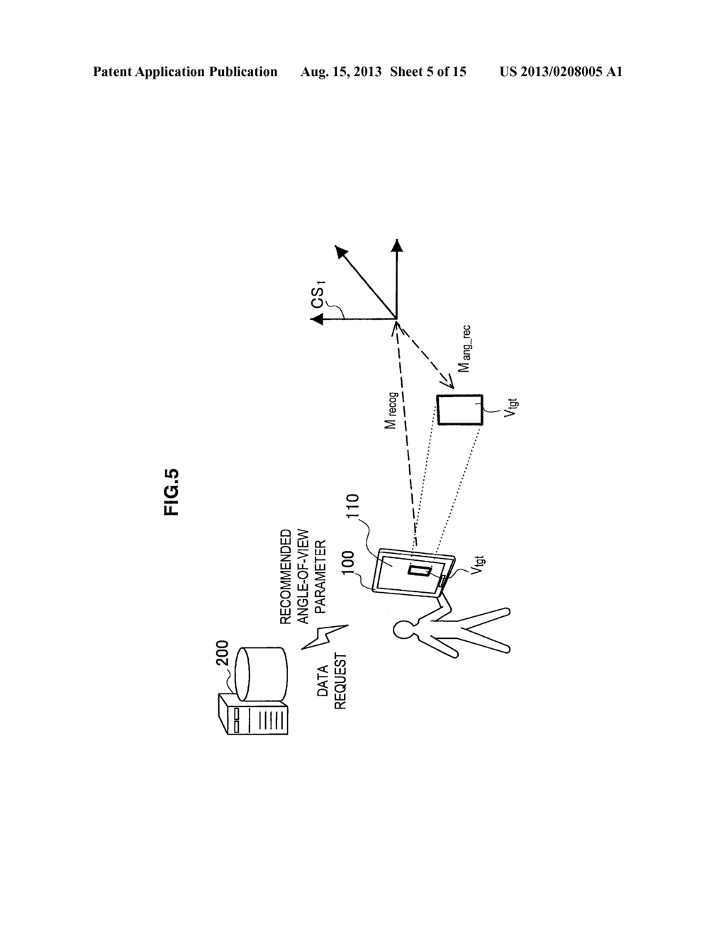 IMAGE PROCESSING DEVICE, IMAGE PROCESSING METHOD, AND PROGRAM - diagram, schematic, and image 06