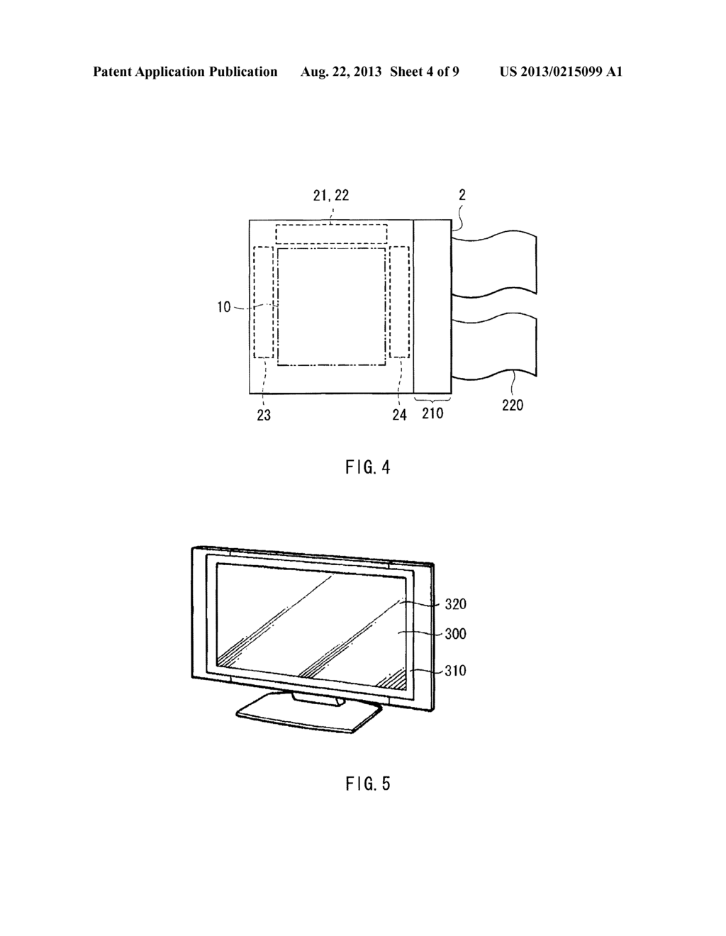 DISPLAY DEVICE, METHOD FOR DRIVING THE SAME, AND ELECTRONIC DEVICE - diagram, schematic, and image 05