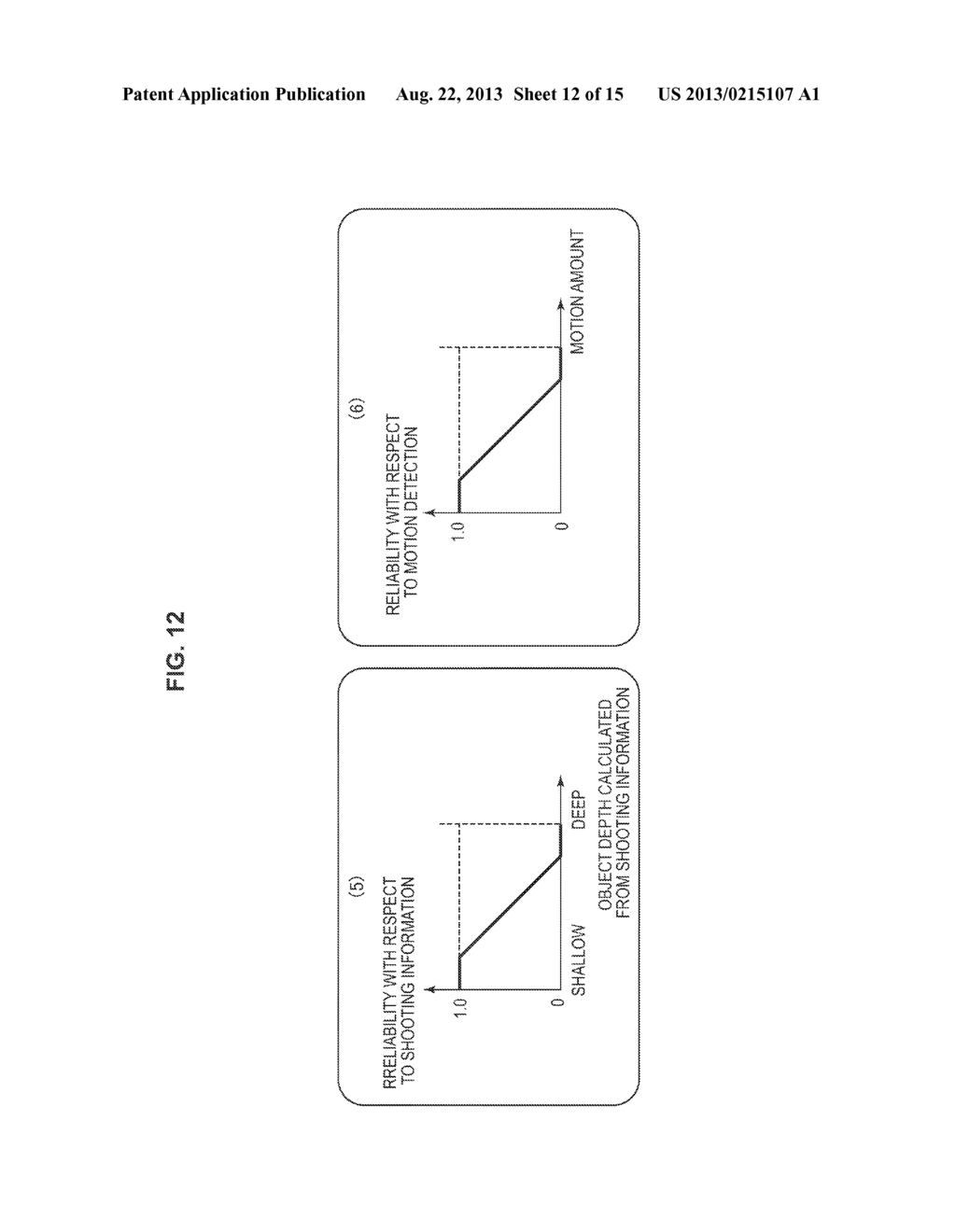 IMAGE PROCESSING APPARATUS, IMAGE PROCESSING METHOD, AND PROGRAM - diagram, schematic, and image 13