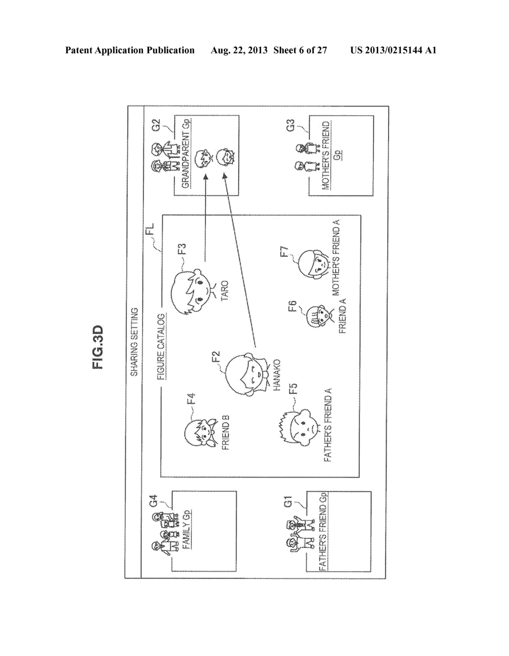 DISPLAY CONTROL DEVICE AND DISPLAY CONTROL METHOD - diagram, schematic, and image 07