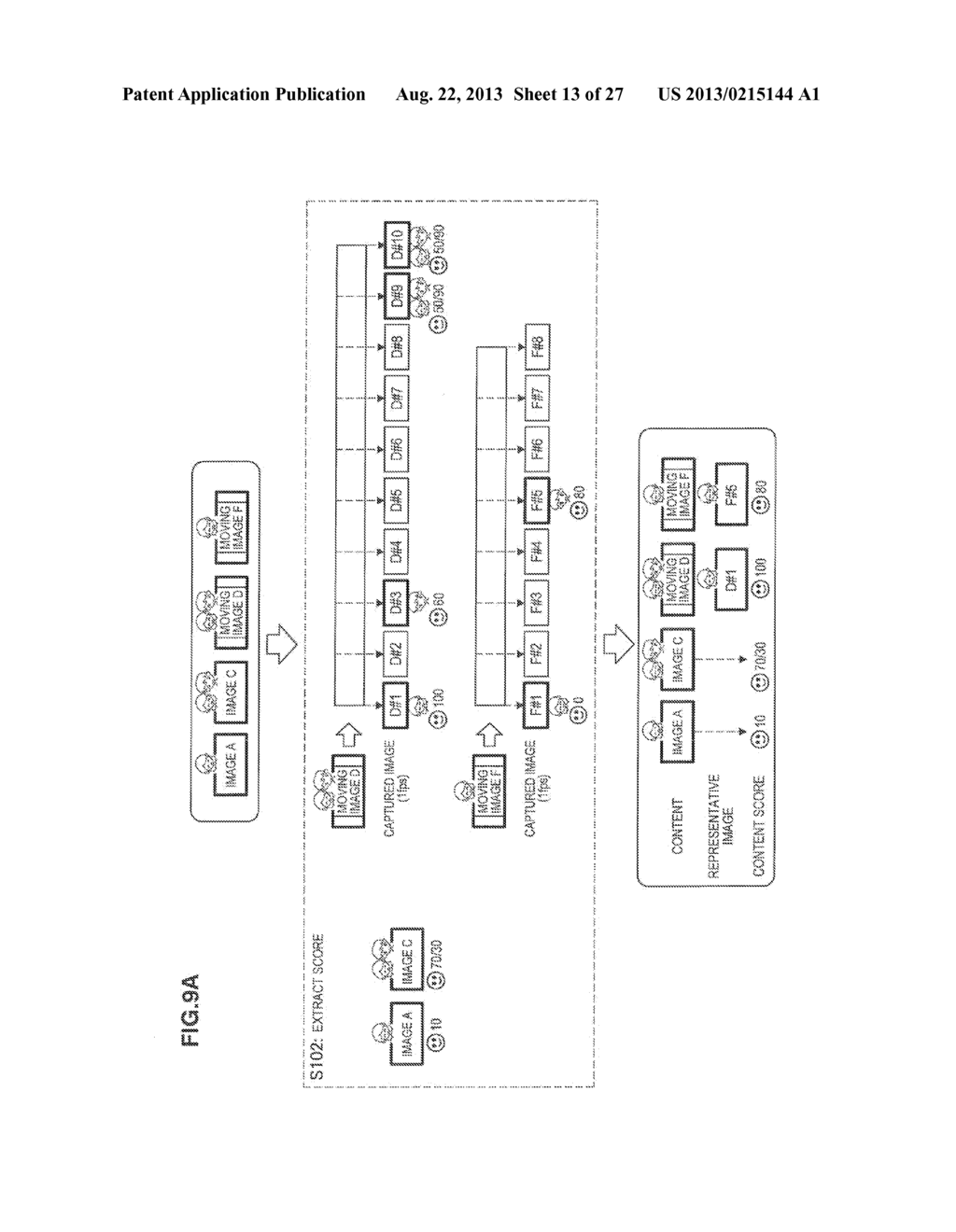 DISPLAY CONTROL DEVICE AND DISPLAY CONTROL METHOD - diagram, schematic, and image 14