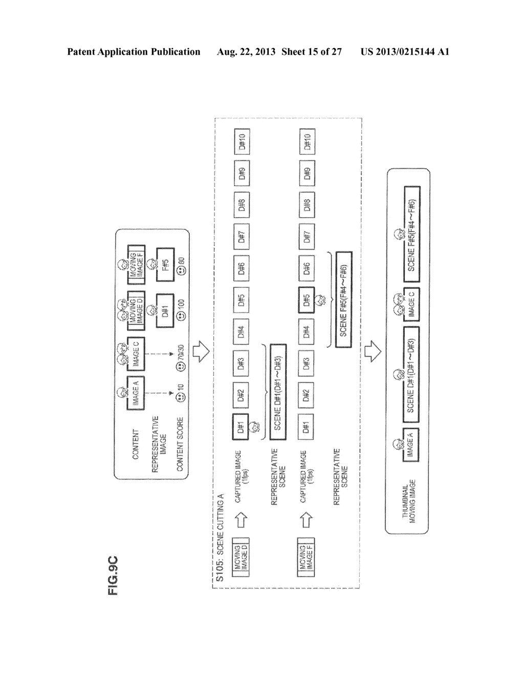 DISPLAY CONTROL DEVICE AND DISPLAY CONTROL METHOD - diagram, schematic, and image 16