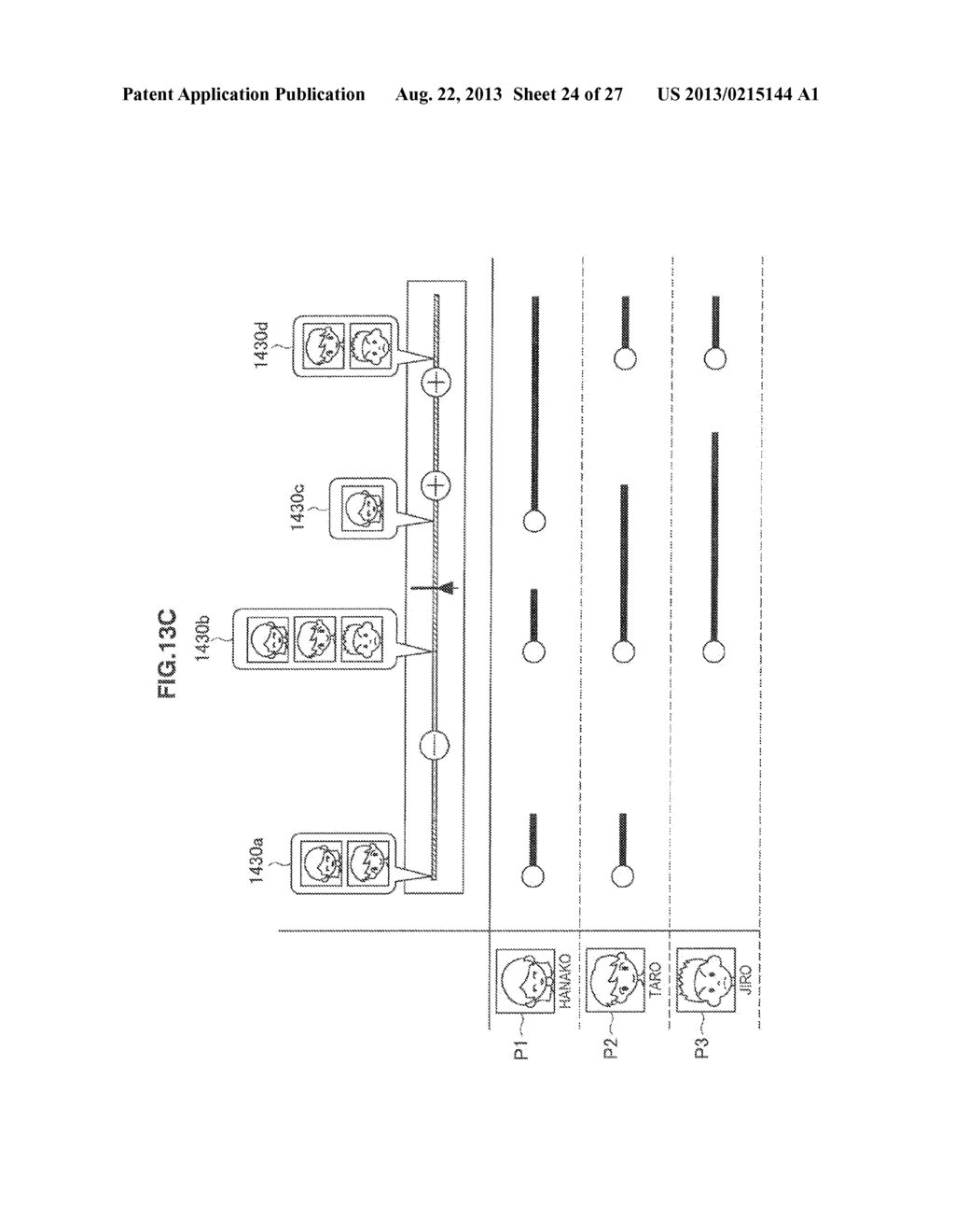 DISPLAY CONTROL DEVICE AND DISPLAY CONTROL METHOD - diagram, schematic, and image 25