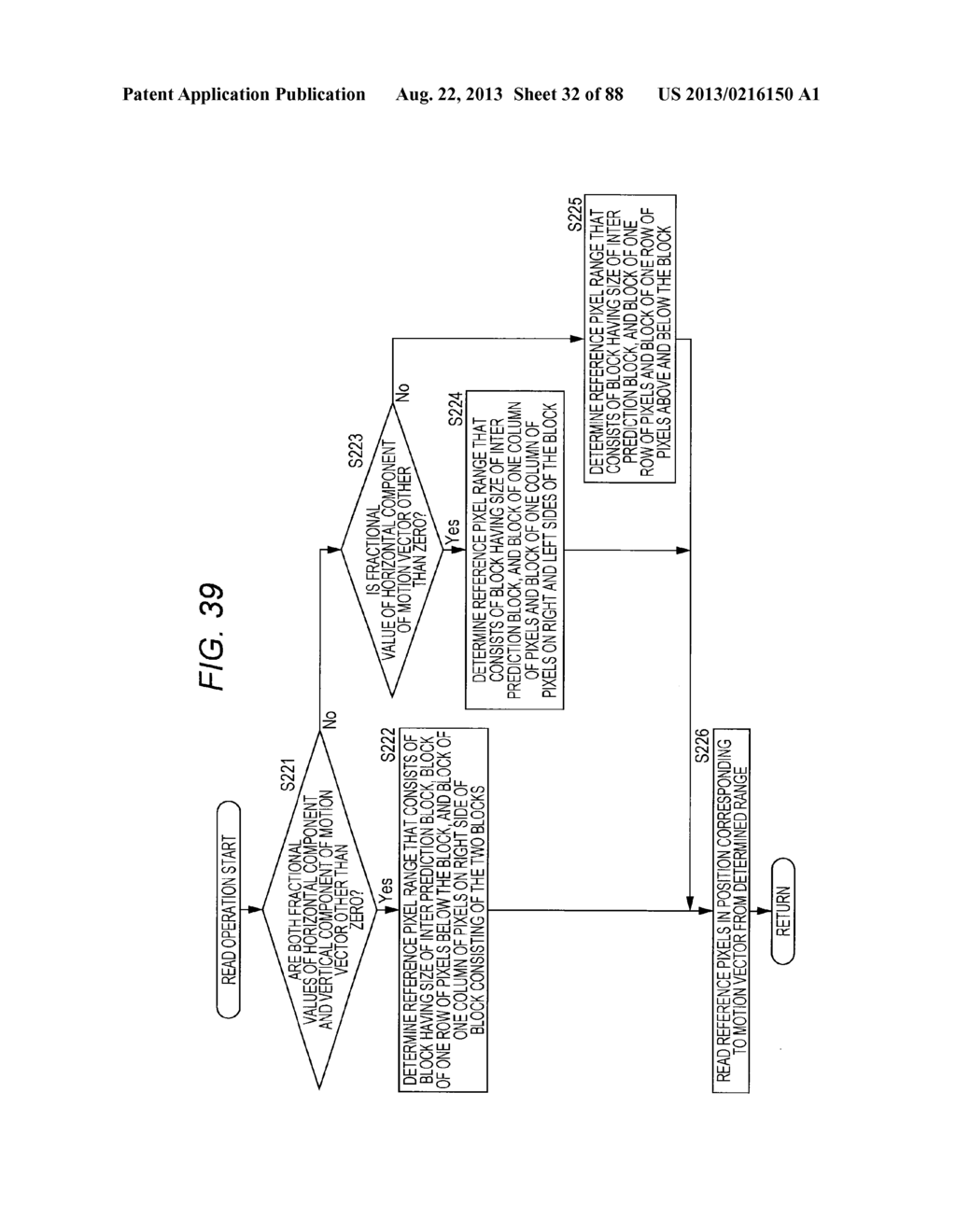 IMAGE PROCESSING DEVICE, IMAGE PROCESSING METHOD, AND PROGRAM - diagram, schematic, and image 33