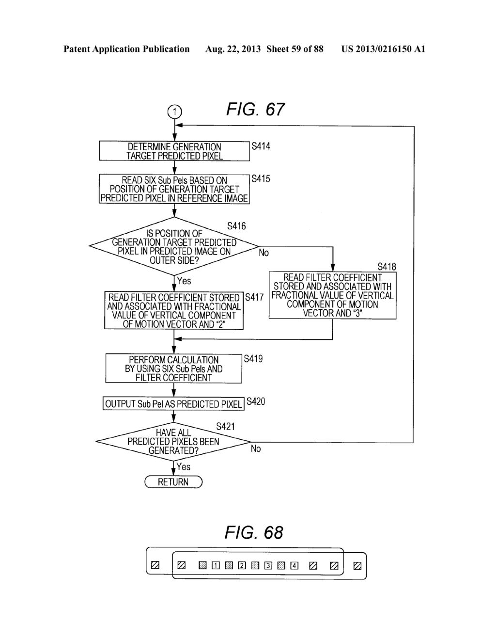 IMAGE PROCESSING DEVICE, IMAGE PROCESSING METHOD, AND PROGRAM - diagram, schematic, and image 60