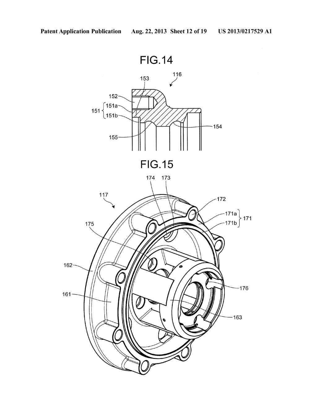 HUB BEARING, SPEED REDUCTION MECHANISM, AND IN-WHEEL MOTOR - diagram,  schematic, and image 13