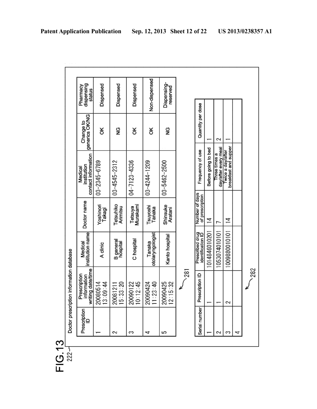 INFORMATION PROCESSING APPARATUS AND METHOD, AND PROGRAM - diagram, schematic, and image 13