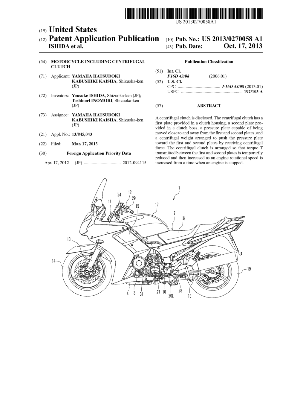 Diagram Motorcycle Engine Art Schematic Diagrams Clutch Wiring Firing Order