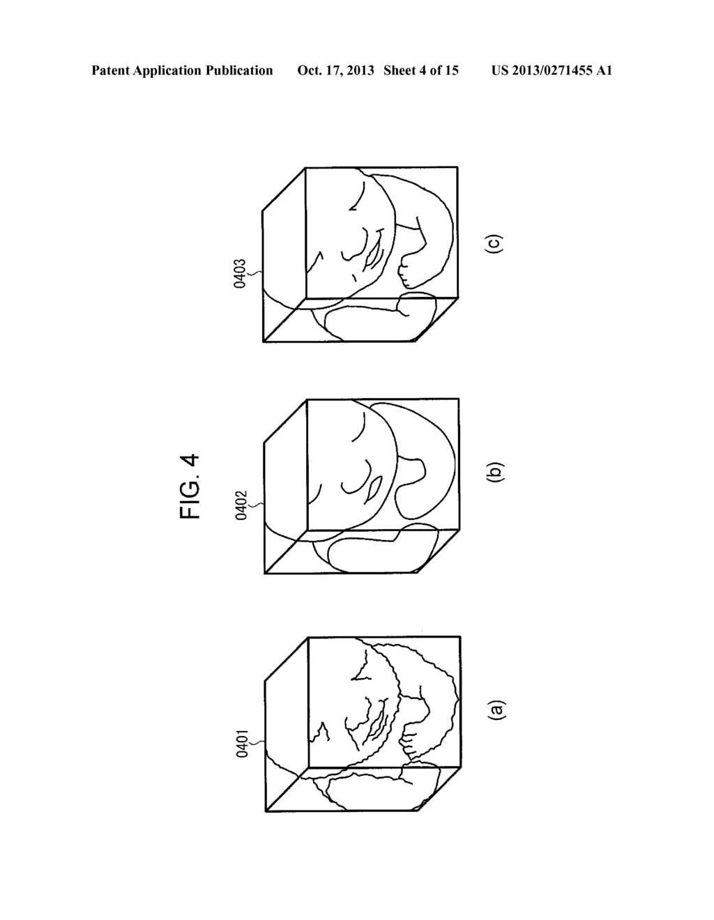 ULTRASONIC DIAGNOSTIC DEVICE AND IMAGE PROCESSING METHOD - diagram, schematic, and image 05