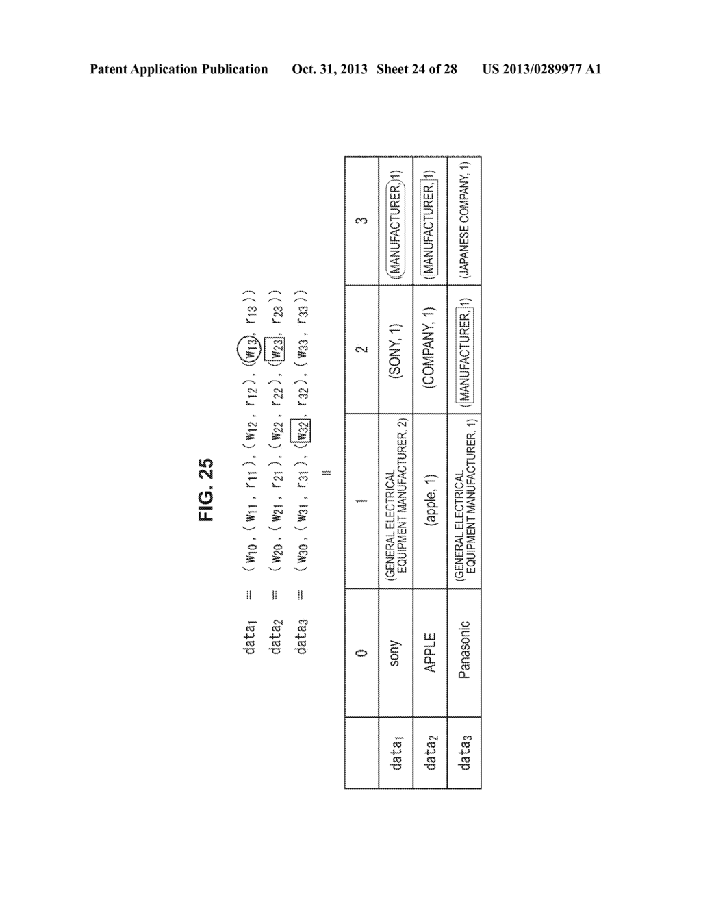 INFORMATION PROCESSING DEVICE, INFORMATION PROCESSING METHOD, AND PROGRAM - diagram, schematic, and image 25