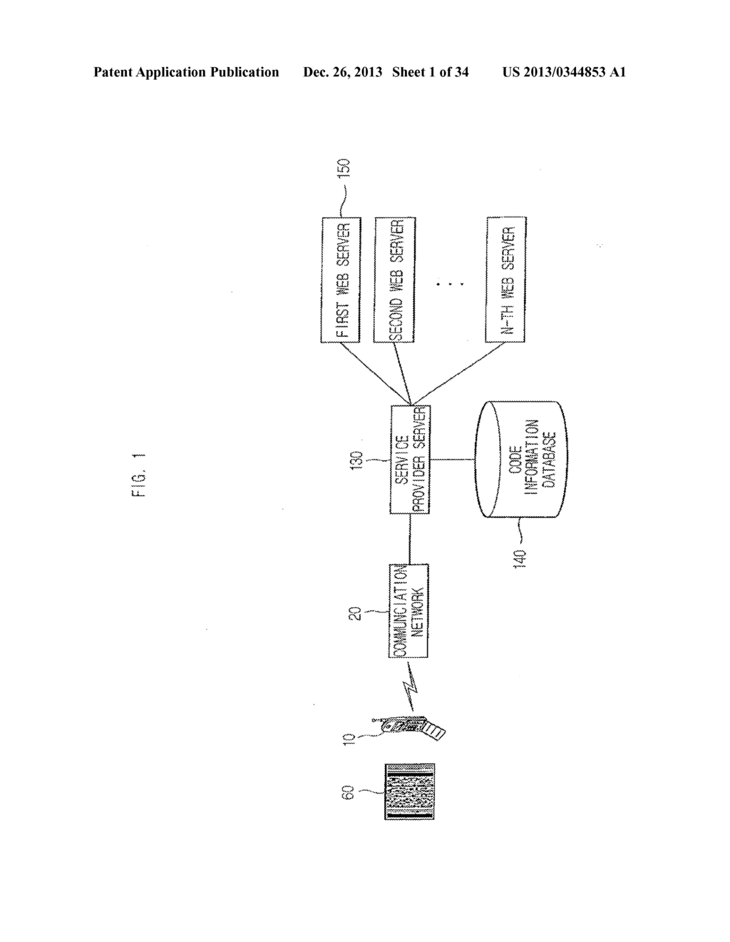 METHOD FOR PROVIDING MOBILE SERVICE USING CODE-PATTERN - diagram, schematic, and image 02