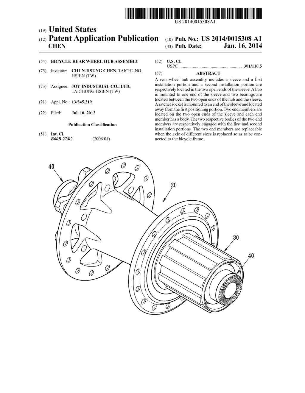bicycle rear wheel hub assembly diagram schematic and image 01 rh patentsencyclopedia com bike parts diagram bike assembly diagram