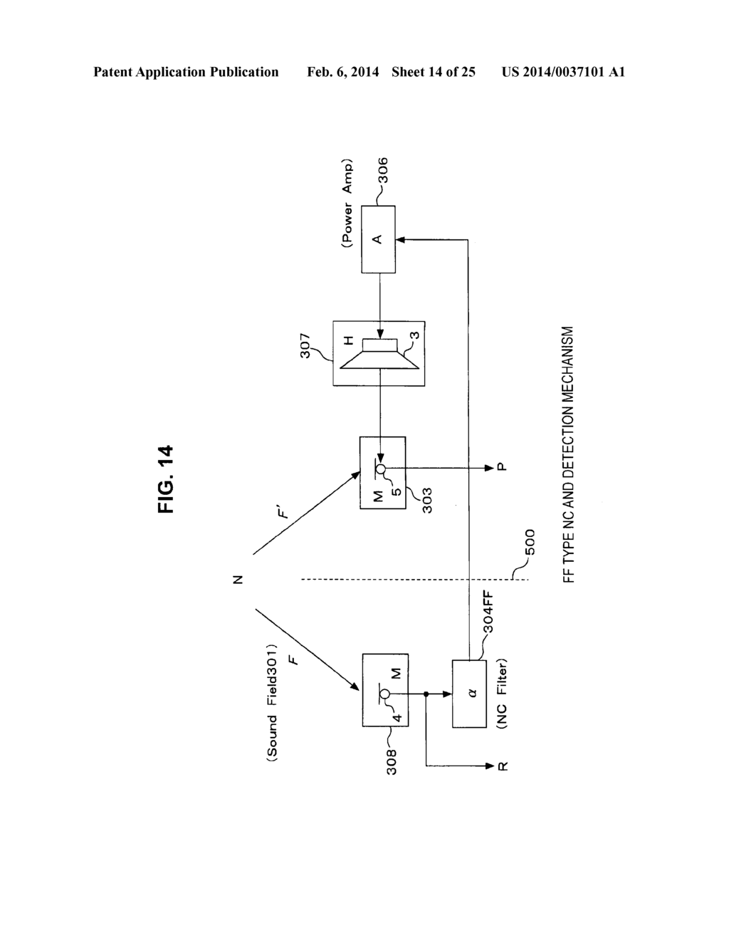 HEADPHONE DEVICE, WEARING STATE DETECTION DEVICE, AND WEARING STATE     DETECTION METHOD - diagram, schematic, and image 15