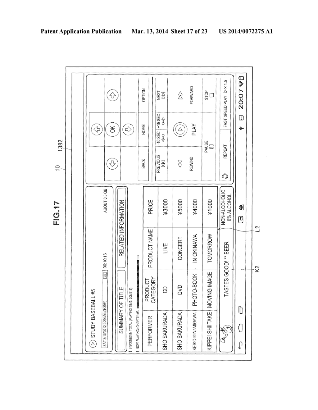DISPLAY CONTROL DEVICE, RECORDING CONTROL DEVICE, AND DISPLAY CONTROL     METHOD - diagram, schematic, and image 18