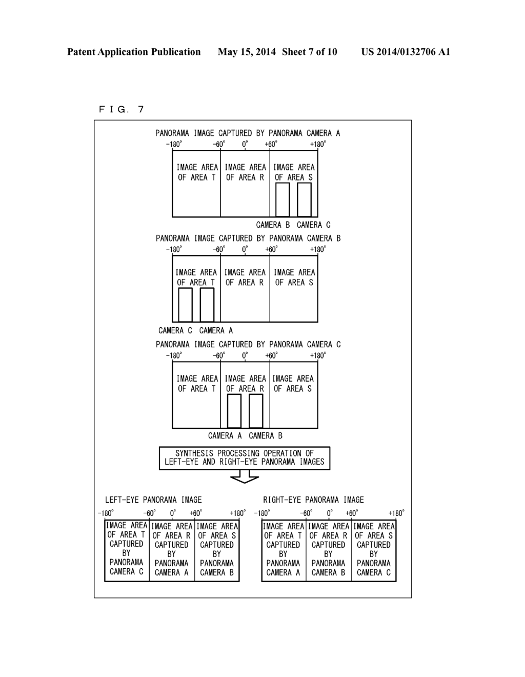 IMAGE GENERATION METHOD, IMAGE DISPLAY METHOD, STORAGE MEDIUM STORING     IMAGE GENERATION PROGRAM, IMAGE GENERATION SYSTEM, AND IMAGE DISPLAY     DEVICE - diagram, schematic, and image 08