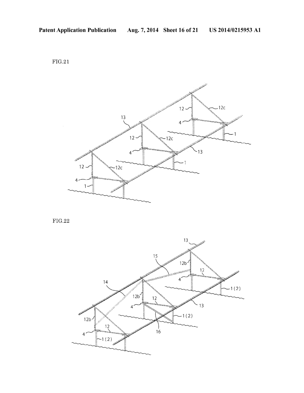 Solar Panel Mounting Stand Installation Method Pile And Diagram Schematic Image 17